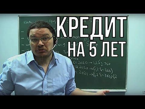 Вклады в банках Москвы - актуальные процентные ставки