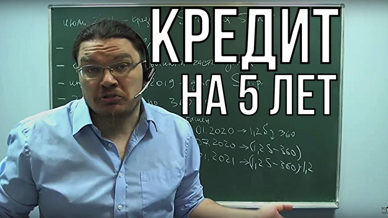 в июле 2020 года планируется взять кредит на 1000000 рублей условия его возврата таковы заявка на кредит в россельхозбанк онлайн официальный сайт