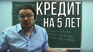 видео Егэ по математике открыть банк