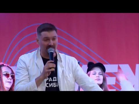 """Молодая Музыка Сибири"""" - LIVE с Соборной Площади"""