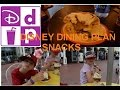 DISNEY DINING PLAN | SNACKS