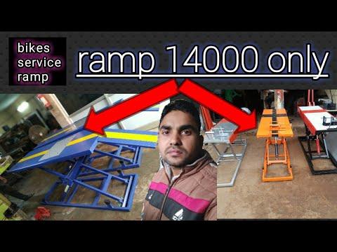 Bikes Service Ramp | Service Ramp Price | Ramp Two Wheelers ?