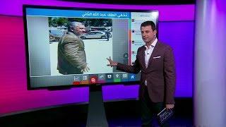 الملك عبدالله يتخفى في زي متواضع لمراقبة دائرة حكومية في عمان