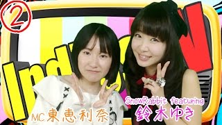 〈ITV#24〉 鈴木ゆき② 鈴木ゆき 動画 26