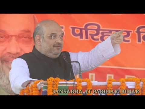 Shri Amit Shah addresses a Public Meeting at Parihar, Bihar 23 Oct 2015