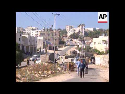 West Bank - Israeli Soldiers Shootout With Hamas