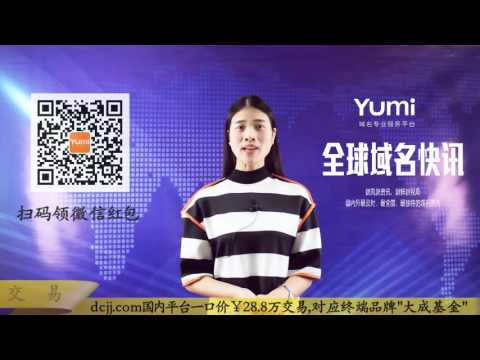 Chinese Domain Market Rise 4L domain Sold 6 Figure Price 10.31
