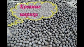 художественная ковка своими руками . кованые шарики для виноградных гроздей(Кованые шарики для виноградных гроздей .Простой удобный способ без затрат. http://kovanca.jimdo.com/ - кованые изделия..., 2016-05-30T11:14:46.000Z)