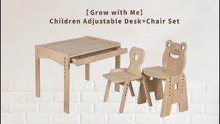 HA 【Grow with Me】  Children Adjustable Desk+Chair Set