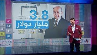 القبض على رجل الأعمال الجزائري إسعد ربراب وأربعة إخوة من عائلة كونيناف