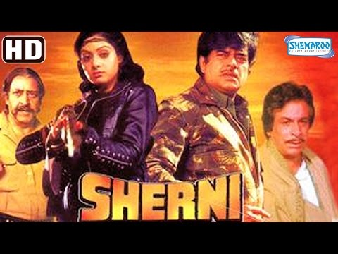 Sherni {HD} -  Sridevi - Shatrughan Sinha - Pran - 80's Hit Bollywood Movie- (With Eng Subtitles)