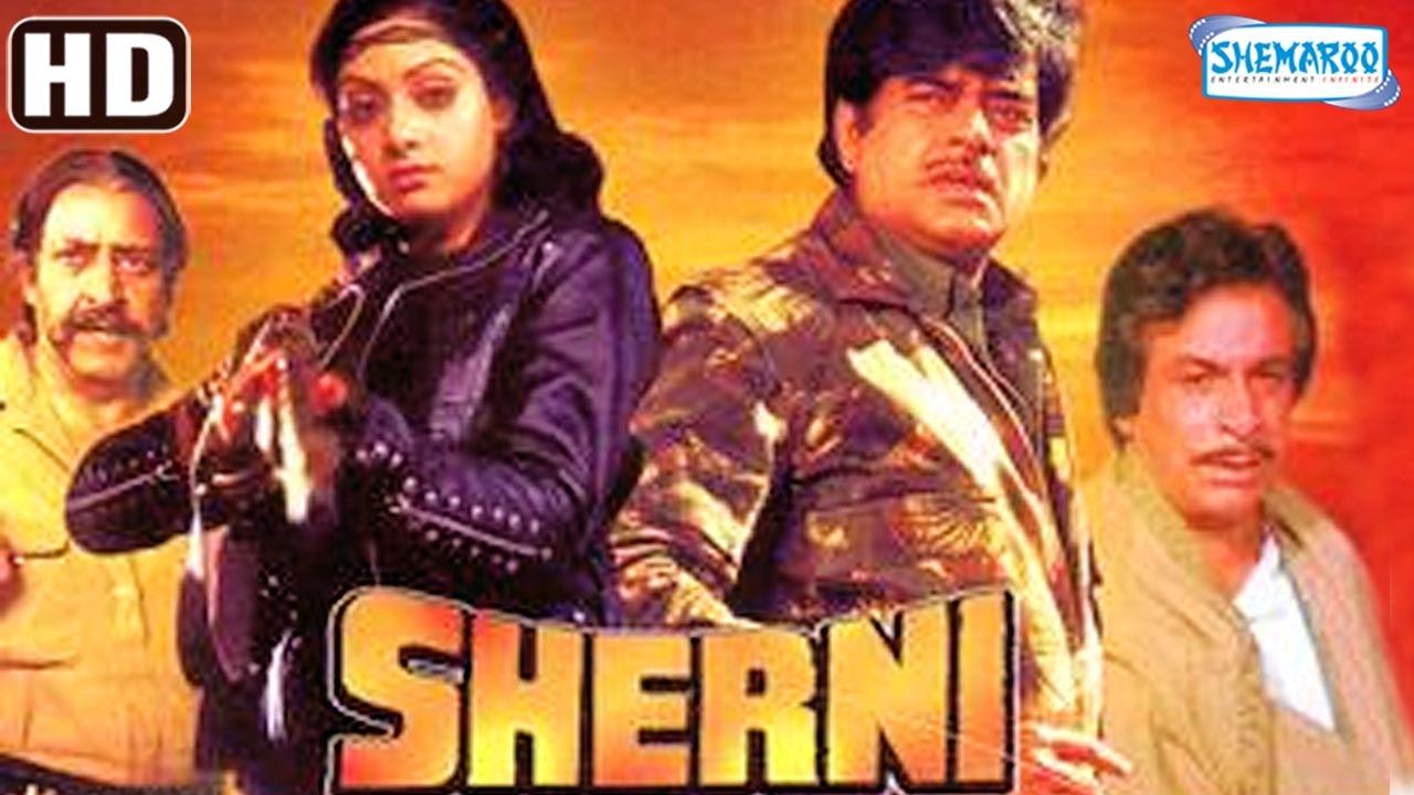 Sherni Sridevi Shatrughan Sinha Pran 80 S Hit Bollywood