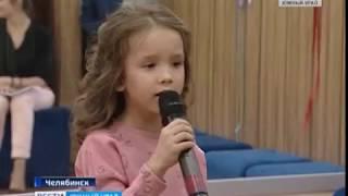 Набор детей в школу вокала в Челябинске.