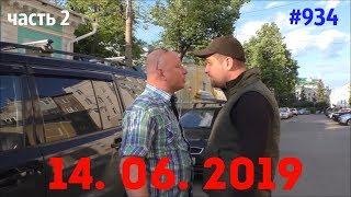 ☭★Подборка Аварий и ДТПч.2Russia Car Crash Compilation934June 2019дтпавария
