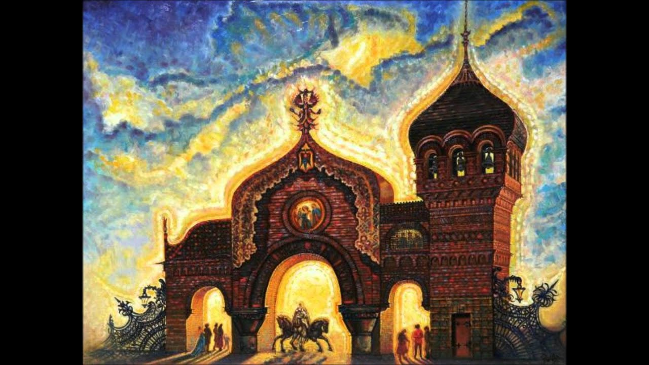 D Painting Exhibition : Modest mussorgsky the great gate of kiev Богатырские