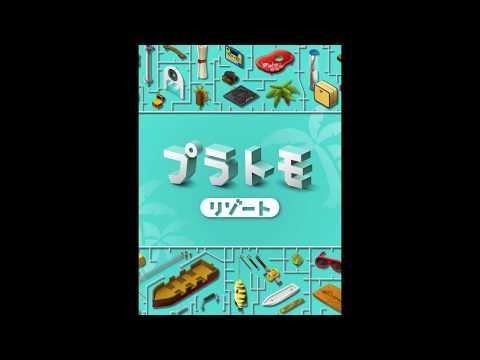 修羅道 や 大繁盛! まんぷくマルシェ3 などが配信開始。12月26日・新作スマホゲームアプリ(無料/基本無料)情報まとめ。 hqdefault