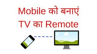 Xiaomi Redmi Note 4: How to use Mi Remote to control TV, AC, STB and more devices