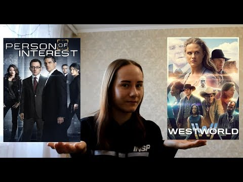 Мой Обзор #3 - Мир Дикого Запада - это АУ сериала Подозреваемый?