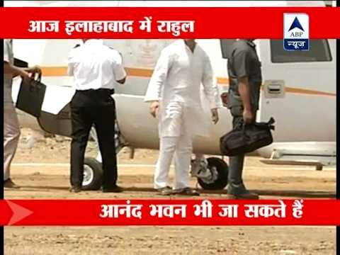 Rahul Gandhi in Allahabad today 