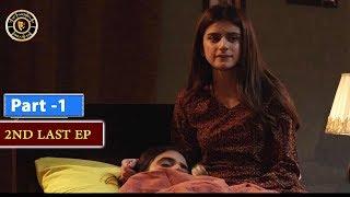 Bandish Episode 25 - Top Pakistani Drama