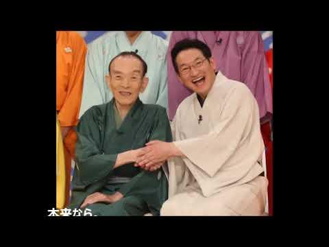 春風亭昇太はなぜ結婚できないのか オリジナル姓名判断法で見てみる