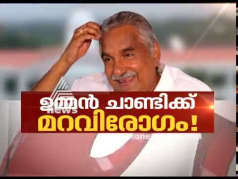 Solar case blackmailing: I was not blackmailed by individual says Chandy | News Hour 9 Jan 2017