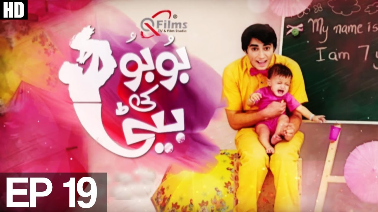 Bubu Ki Beti - Episode 19 Full HD - Aplus ᴴᴰ