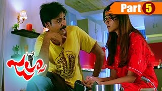 Jalsa Telugu Full Movie || Pawan Kalyan , Ileana D' Cruz ||  Part 5