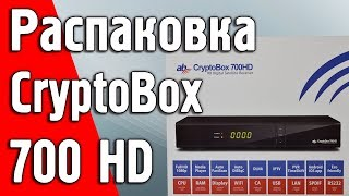 AB CryptoBox 700HD Огляд - розпакування DVB-S/S2 HD ресивера. #cryptobox