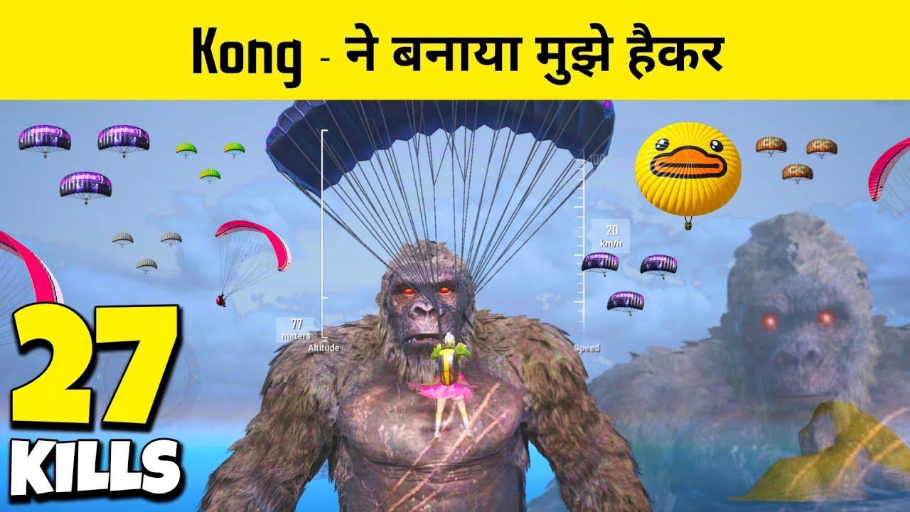 KONG MADE ME HACKER 🔥 TITAN STRIKES MODE - SAMSUNG,A3,A5,A6,A7,J2,J5,J7,S5,S7,S9,A10,A20,A30,A50,A70