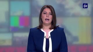 الرزاز يؤكد أن الأردن يعيش في محيط صعب وأن مشاكله بدأت خارج حدوده (23/1/2020)