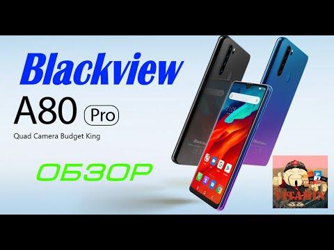 Самый дешёвый смартфон с четырьмя камерами Blackview A80 Pro с AliExpress!!!ОБЗОР