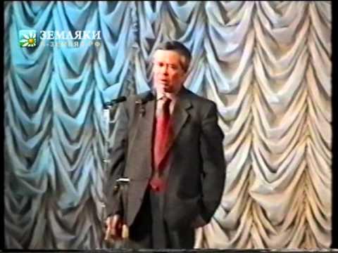 Выступление В.Г. Распутина