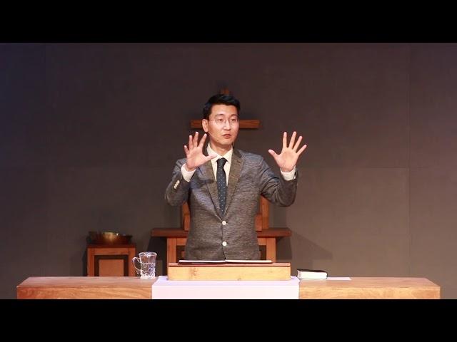 20190602 나는 이렇게 새로운 삶을 시작했다 (갈1장 11-24절) / 김영석 목사