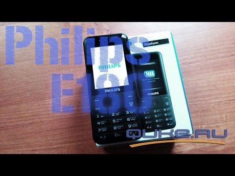 Обзор Philips E180 - новый рекорд автономности от Philips◄ Quke.ru ►