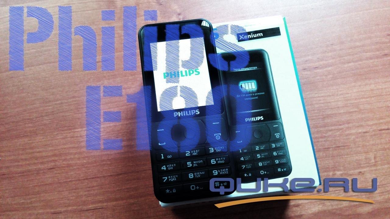 Philips Xenium E160 обзор - YouTube