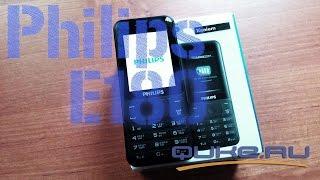 обзор Philips E180 - новый рекорд автономности от Philips Quke.ru