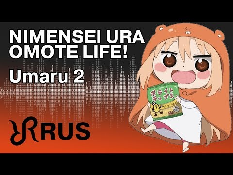 Don't Try THIS At Home!! Umaru 2 Opening