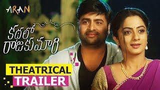 Telugutimes.net Kathalo Rajakumari Official Theatrical Trailer