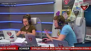 Игорь Бахмутов, глава Ночной Хоккейной Лиги, в гостях у «Спорт FM». 26.04.2018