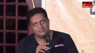 Prakash Raj at Oggarane press meet - Cinekannada - 2013