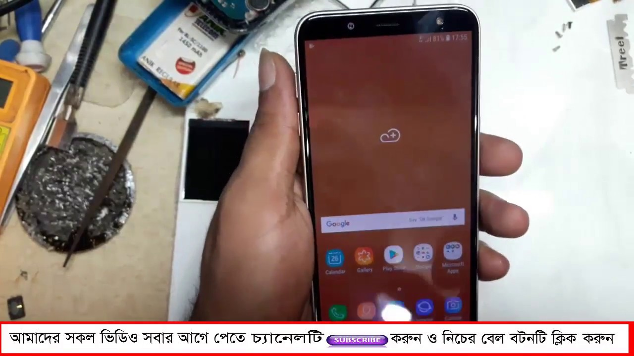 Samsung Galaxy J6 SM-J600G Sim Network Unlock Pin 100% successful