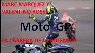 POLÉMICO CHOQUE EN MOTO GP -ARGENTINA 8 DE ABRIL 2018