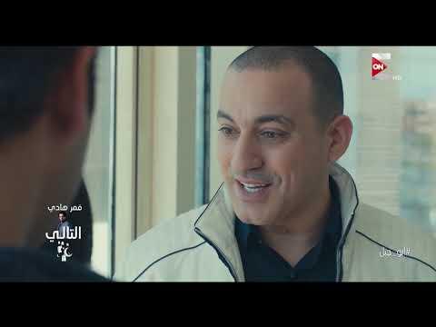 انتصار طلعت من الشراكة اللي كانت بينها وبين سعد ورزق #ابو_جبل