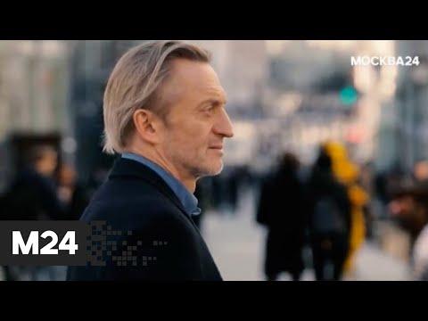 """""""Во власти городов"""": доверие - Москва 24"""
