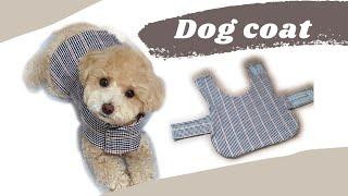 초보자를 위한 강아지 옷 만들기,, +벨크로 찍찍이로…