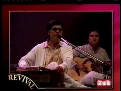 Ye Na Thi Hamari Qismat Ke Visal-e-yaar Hota By Jagjit Singh