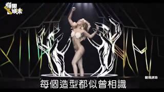 女神卡卡 維納斯遮3點蘋果動新聞Apple Daily