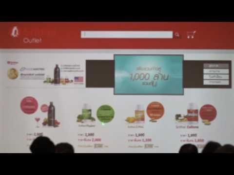 S.Tech to Social Commerce Platform