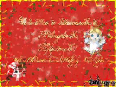 Jingle Bells-pey zvan4e.wmv